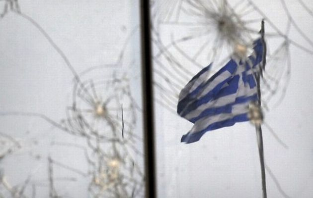 greek+flag+broken+glass