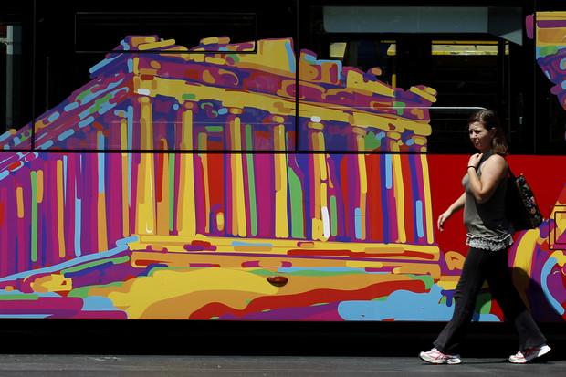 Η ΕΕ σε μετάβαση και η Ελληνική Προεδρία 2