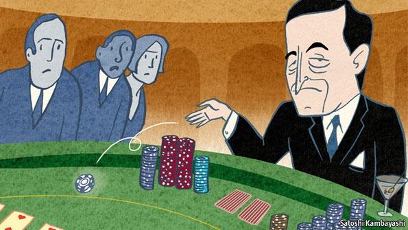 Η εποχή των κεντρικών τραπεζών 2