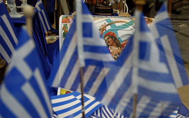 Ελλάδα-Εξ.