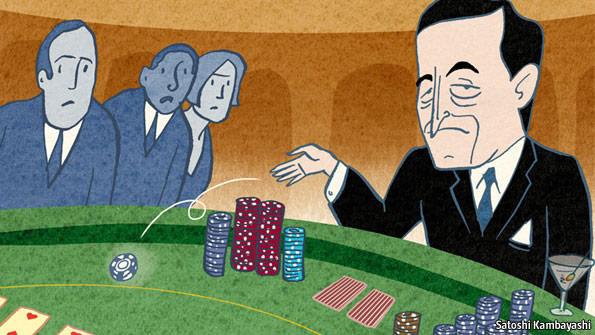 Draghi,-ΕΚΤ