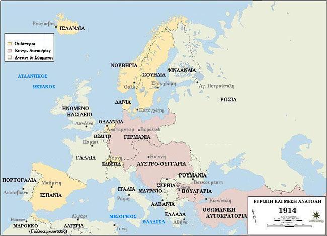 Ευρώπη και Μ. Ανατολή το 1914