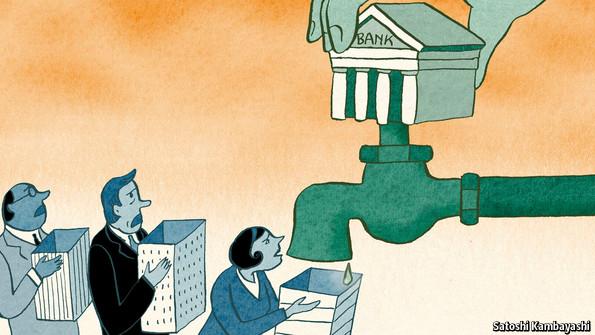 Χρεοκοπία και δανεισμός