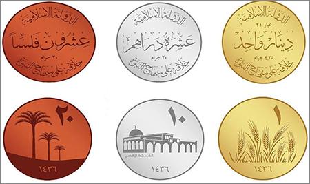 Μέση Ανατολή – τα νέα σχεδιαζόμενα νομίσματα της οργάνωσης ISIS.