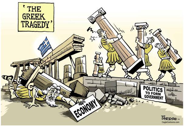 Η-Ελληνικη-τραγωδία