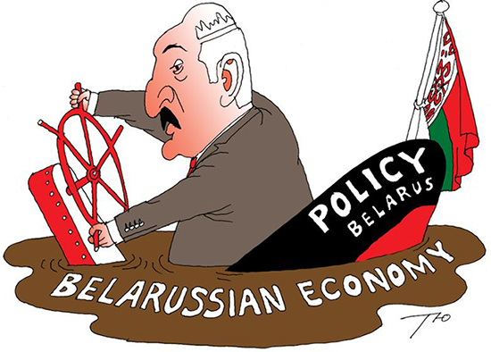 Λευκορωσία
