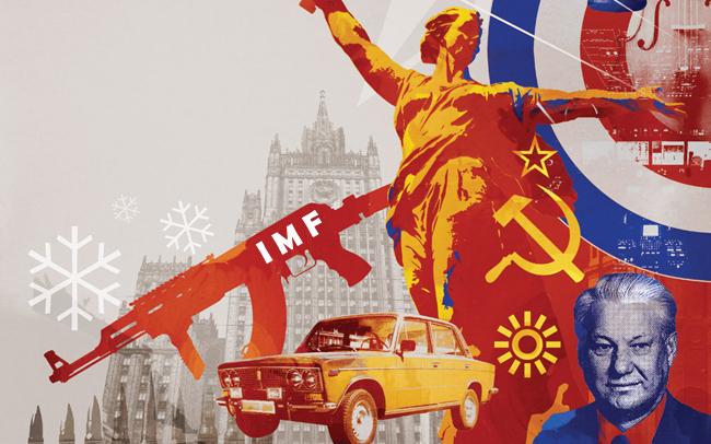 ΕΙΚΟΝΑ---Ρωσία,-Σοβιετική-ένωση,-ΔΝΤ,-Jeltzin