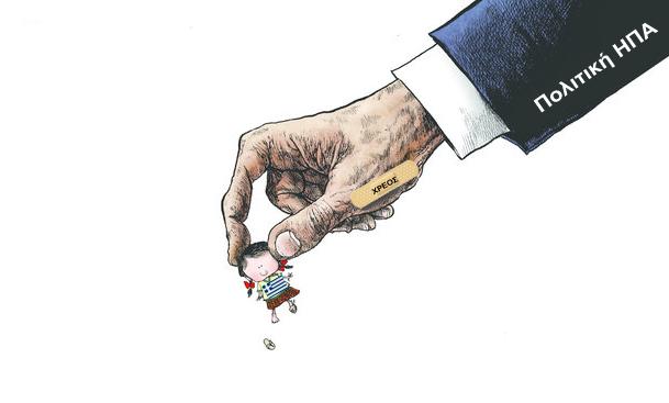 ΕΙΚΟΝΑ---χρέος,-Ελλάδα,-πολιτική-ΗΠΑ