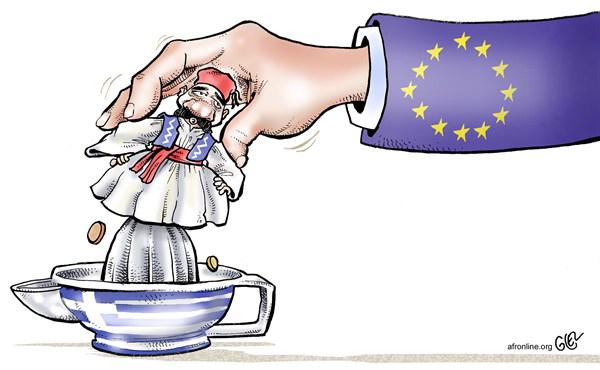 ΕΙΚΟΝΑ---Ελλάδα Η μεγάλη ντροπή της Ευρώπης