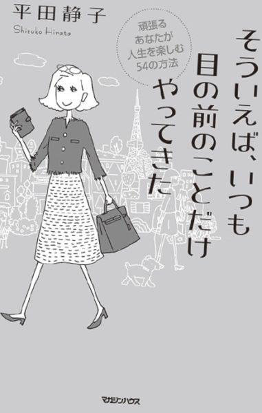jikokeihatsu41