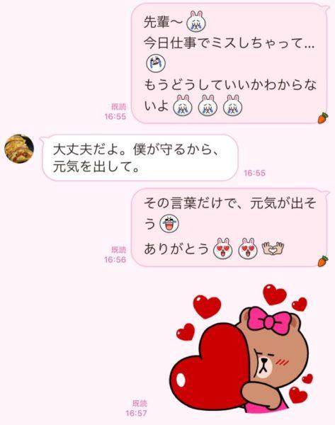 iOS の画像 (47)