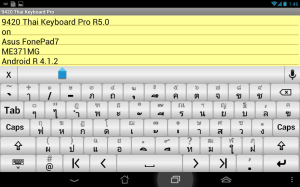 Android 9420 Thai Keyboard Pro Screen 19