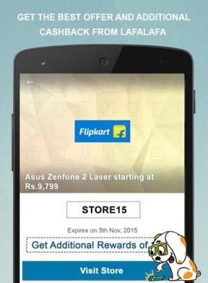 Android LafaLafa Cashback & Coupons Screen 1
