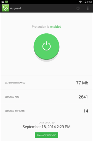 Android Adguard Screen 5