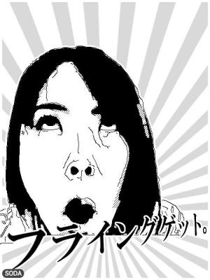 Android MangaGenerator -Cartoon image- Screen 2