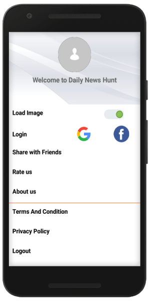 Android DNH News Screen 6