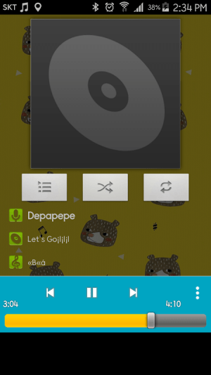 Android Shake Music Player Screen 5