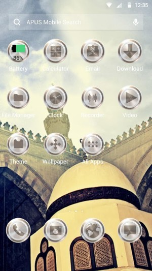 Android The rng of hitory Theme Screen 1
