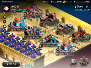 Android Defense of Fortune 2 v1 049.apk Screen 3