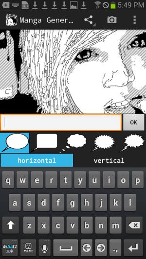 Android MangaGenerator -Cartoon image- Screen 6
