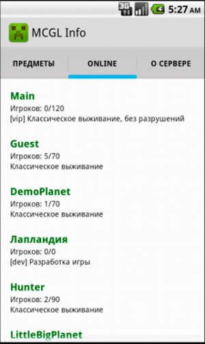 Android Minecraft Galaxy info Screen 4