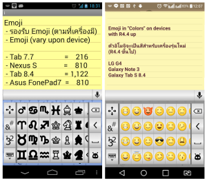 Android 9420 Thai Keyboard Pro Screen 4