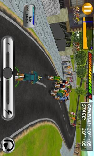 Android Cycling Pro 2011 Screen 1