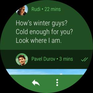 Android Telegram Screen 4