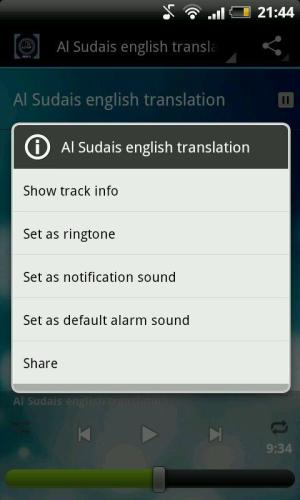Android Surah Mulk MP3.apk Screen 2