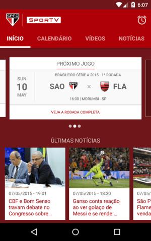 Android São Paulo SporTV Screen 1