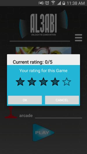 Android Al3abi Screen 4