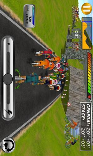 Android Cycling Pro 2011 Screen 4