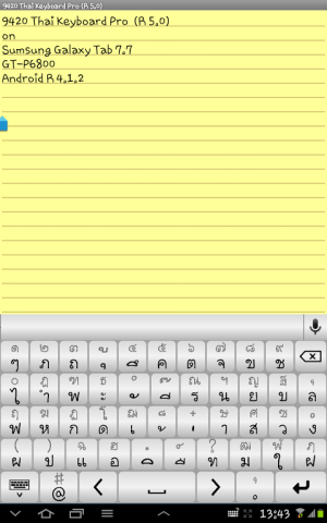 Android 9420 Thai Keyboard Pro Screen 16