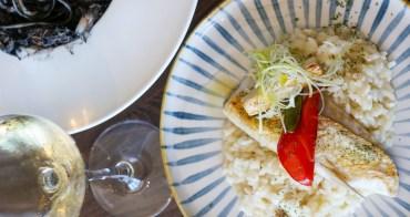 [台南]二號島廚房-西餐遇上中式食材X老房餐酒館