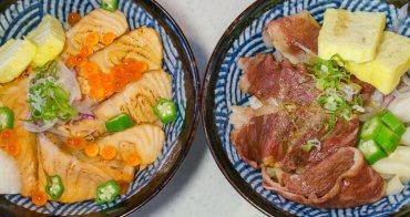 [高雄]東京地鉄-巷弄低調, 超正點炙燒牛肉丼X鮭魚親子散壽司 蛋糕口感玉子壽司好特別 高雄壽司推薦