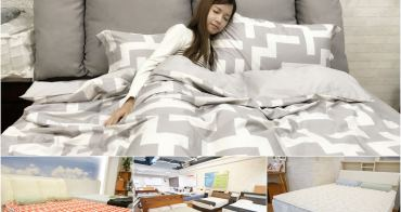 [床墊推薦首選]我們是幸福床店-高質感台灣製造床墊,彈簧10年保固!高雄床墊推薦