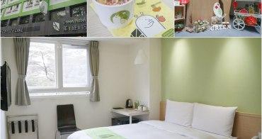 [台中逢甲住宿]葉綠宿旅館Green Hotel-逢甲夜市走路五分!綠色概念平價合法旅店