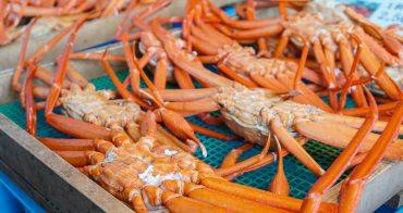 [北陸富山旅遊]新湊きっときと市場-大吃富山灣新鮮海味!便宜大螃蟹不可錯過