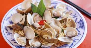 [高雄西子灣美食]廟口小食堂-蛤蜊多到誇張的好吃炒麵!庶民美食荷包不失血