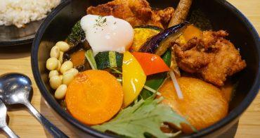 [東京美食推薦]Rojiurakaresamurai(下北澤店)-人氣排隊湯咖哩!tabelog高分平價美食