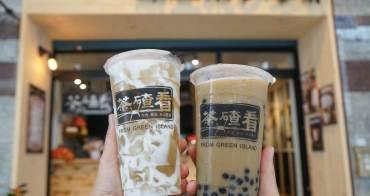 [高雄]茶碴看綠豆冰沙專賣-巷弄超熱賣!消暑必喝綠豆沙牛奶