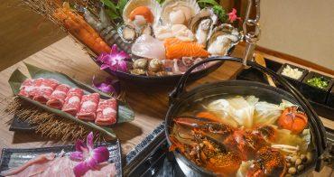 [高雄]五本日本料理-巷仔內藏美食!老饕推薦超新鮮海陸龍蝦鍋