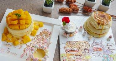 [高雄]好夥伴咖啡(雙慈店)-超美彩繪舒芙蕾鬆餅!網美必拍雲朵鞦韆彩虹牆
