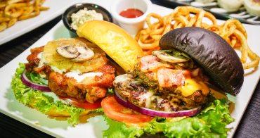 [高雄]Lèvre Burger樂浮漢堡-隱藏巷弄~道地北美口味超大牛肉漢堡