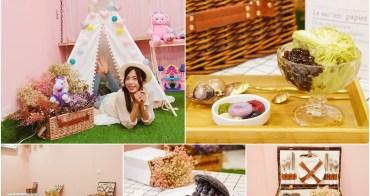 [高雄三多商圈美食]刈起野餐吧X古厝guchu-萌萌粉色空間~一起露營野餐吃甜點