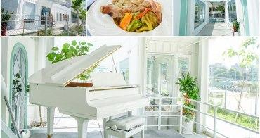 [高雄約會餐廳推薦]琴之森音樂交誼廣場-網美必來~純白貨櫃屋x水上鋼琴餐廳!