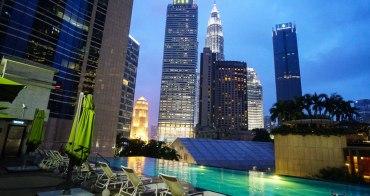 [馬來西亞住宿]吉隆坡宴賓雅酒店-雙子塔近在咫尺!C/P值超高吉隆坡市中心住宿