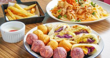 [高雄]威力早午餐-超繽紛紫薯蛋餅QQ球套餐~平價質感早午餐店