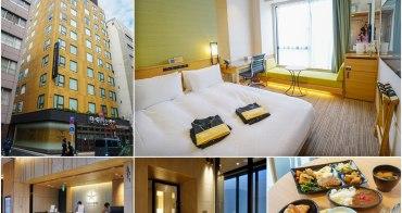 [東京住宿推薦]Candeo Hotels東京新橋飯店-10分鐘到東京車站!走路就到汐留銀座超方便