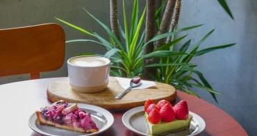 [高雄下午茶推薦]山美SUMMIT-鹽埕區白色洋房好吃甜點~都市森林系空間!